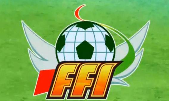 el mundial de futbol y el retorno de la leyenda y la corrupción del torneo