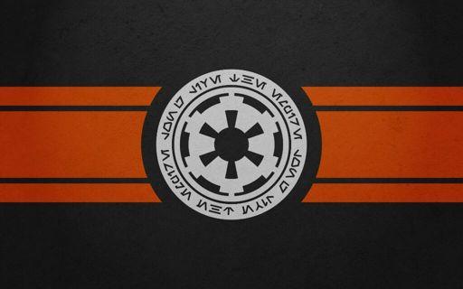 el imperio galactico seguro